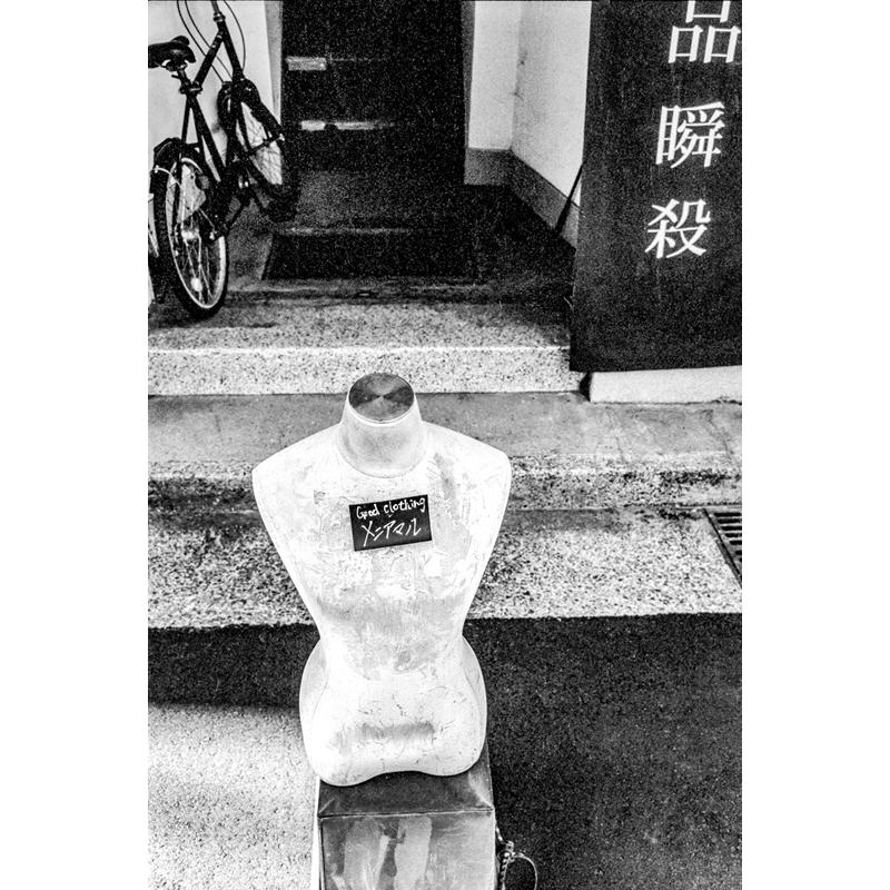 goudou_satoru_bw_08.png