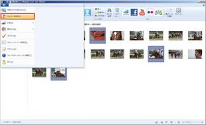 08_フォルダーを追加.jpg
