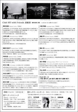 2014_yamaguchi_ura02.jpg