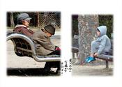 44_katsuhiko03.jpg