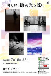 poster1_1.jpg