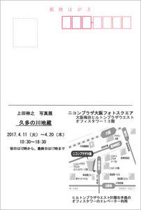 yoshiyuki_omote02.jpg
