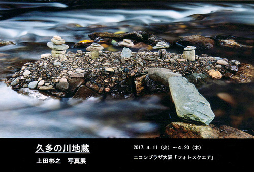 yoshiyuki_ura.jpg
